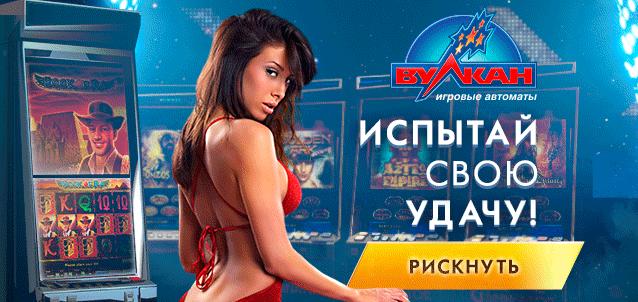 Интернет казино рулетка с выдачей 35