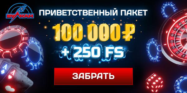 Играть в рулетку украинский портал