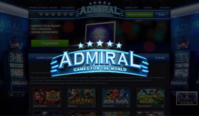 казино клуб вулкан игровые автоматы играть бесплатно онлайн без регистрации