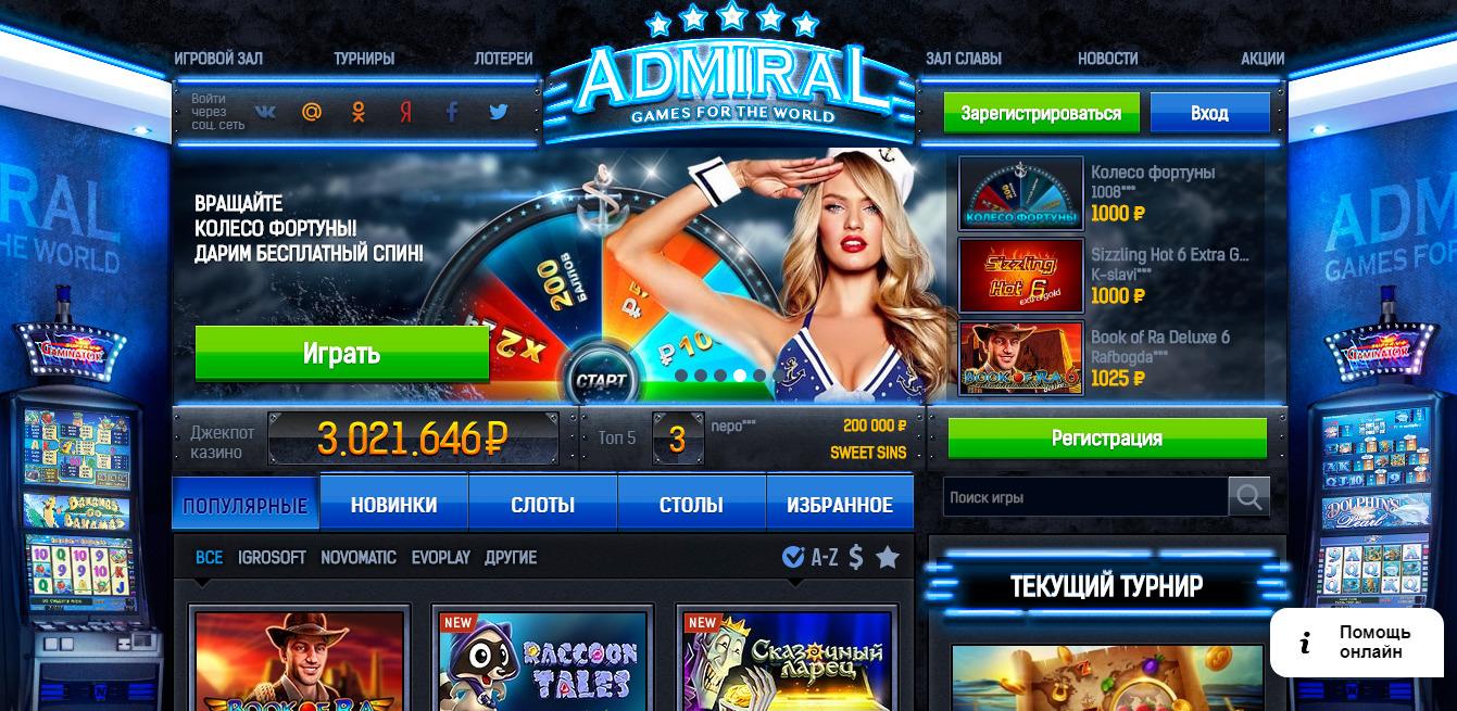 Игровые автоматы онлайн бесплатно без регистрации лягушата