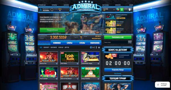 Игровые автоматы играть бесплатно братки подпольные игровые казино
