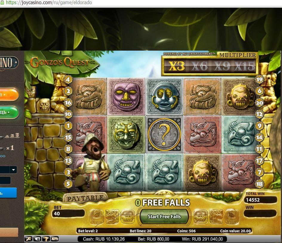 Способы борьбы казино со схемами в игре на рулетке игровые автоматы на барабанах