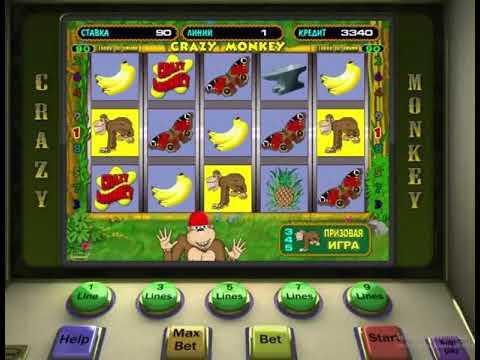 Игровые автоматы играть бесплатно онлайн клубнику игровые автоматы волшебник и шляпы