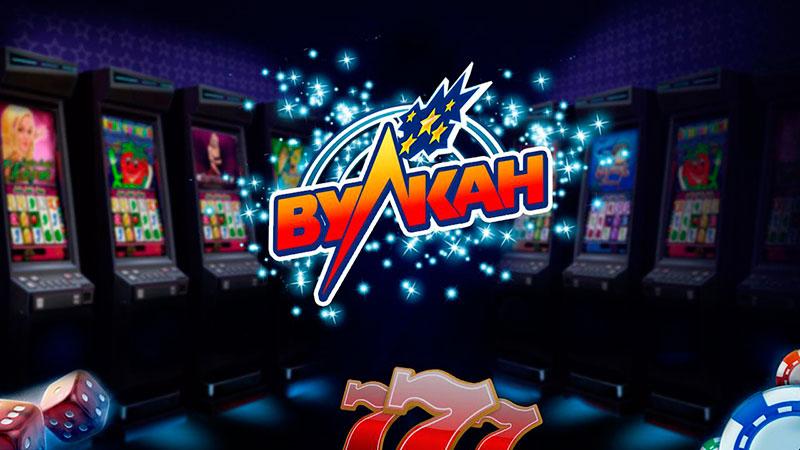Игры игровые автоматы симуляторы играть в казино вулкан базар