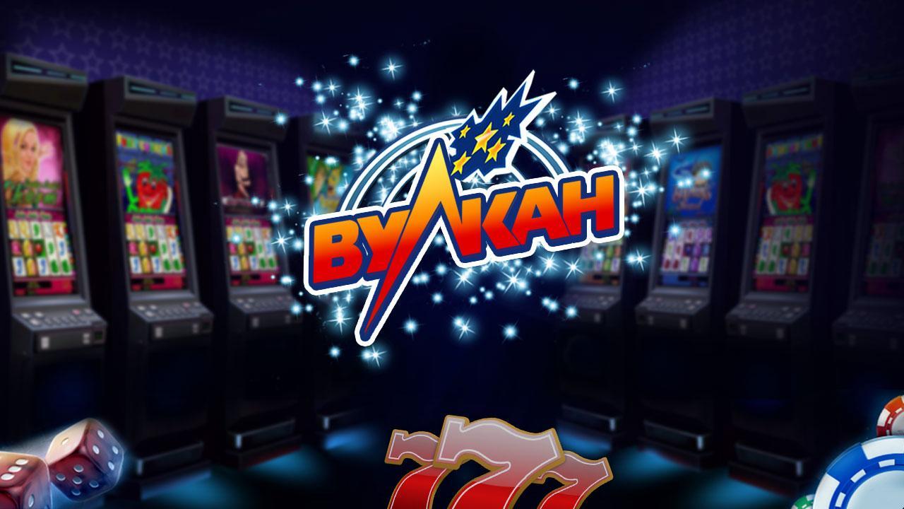 Игровые автоматы онлайн в хорошем качестве бесплатно вулкан игровые автоматы clubvulcan