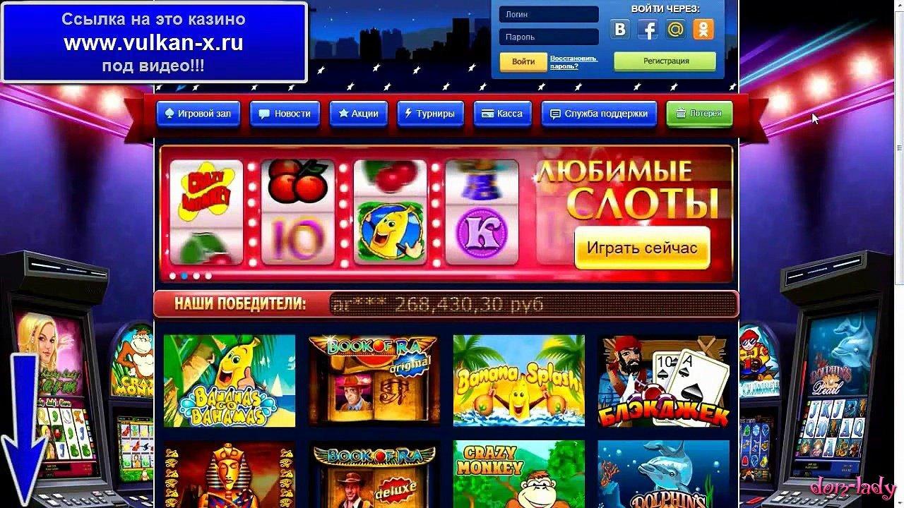 игровые автоматы онлайн бесплатно вулкан лягушка