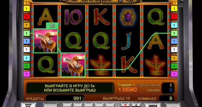 Эмуляторы игровых автоматов на халяву скачать