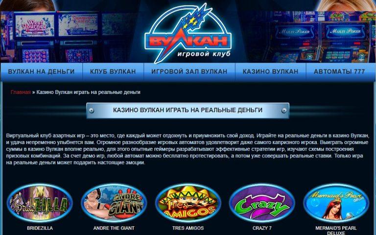 Игравои автомат русская рулетка играть онлатн