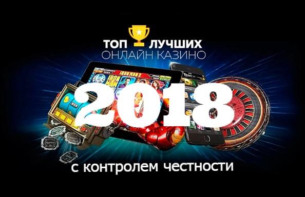 Флинт бет казино бонус регистрация