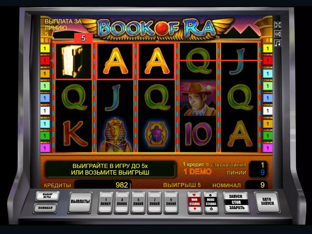 Бесплатные игровые автоматы казино игровые автоматы рок