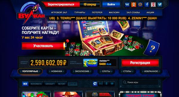 Игровые автоматы играть бесплатно онлайн американ покер игры слот-автоматы
