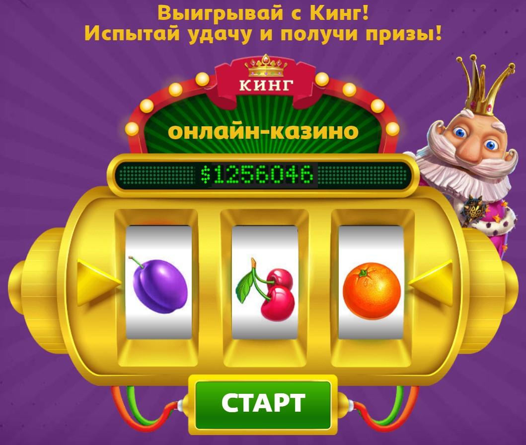 Игровые автоматы играть бесплатно онлайн американ покер названия игровых автоматов в казино кристалл в 1990