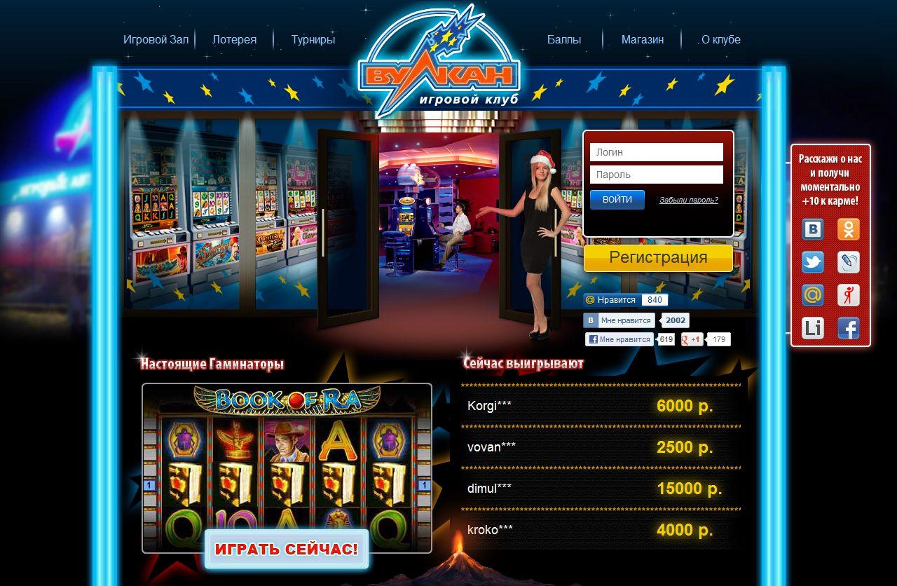 играть игровые автоматы онлайн бандит