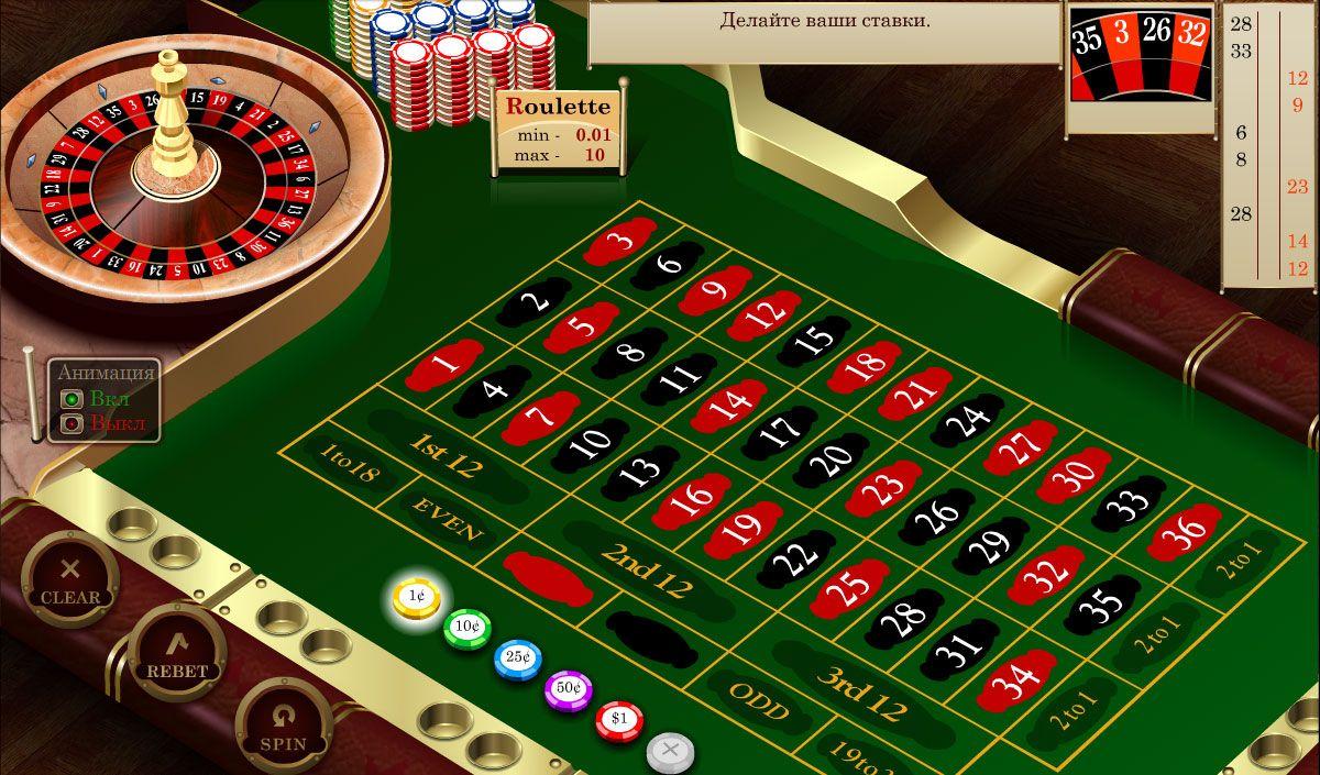 Скачать игровые автоматы black beard, бесплатно и без регистрации игра покер i играть онлайн бесплатно