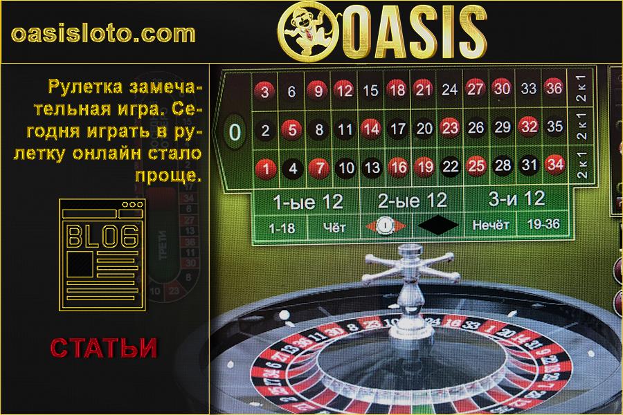 Медведев ввел уголовную ответственность за интернет казино