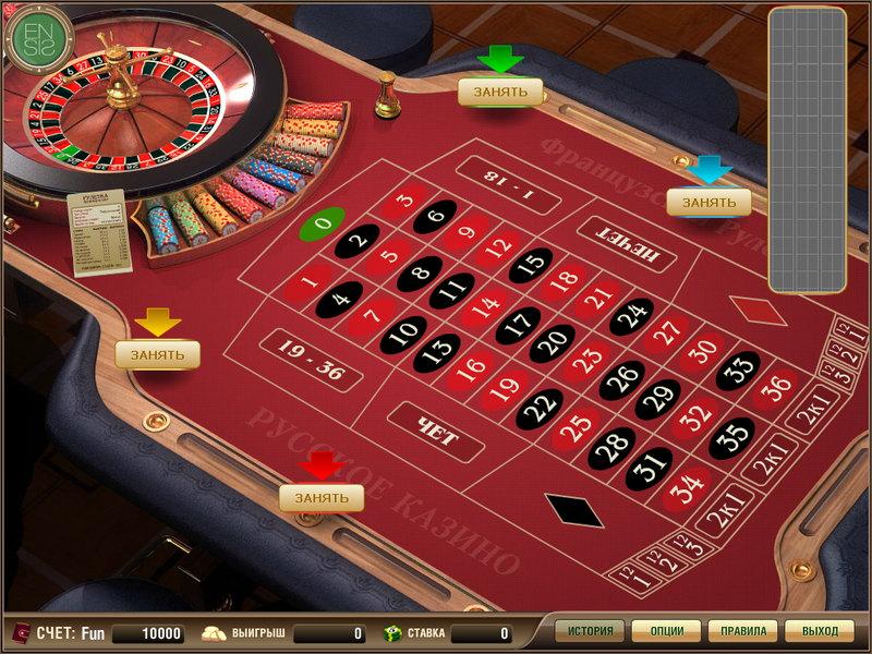 Играть в игровые автоматы бесплатно в бонусе три луны работа в казино для персонал игровых залов
