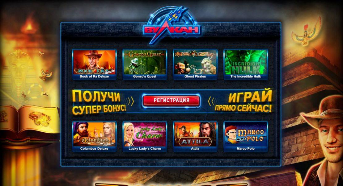 Игровые автоматы dragon slayer играть онлайн игровые автоматы винджаммер