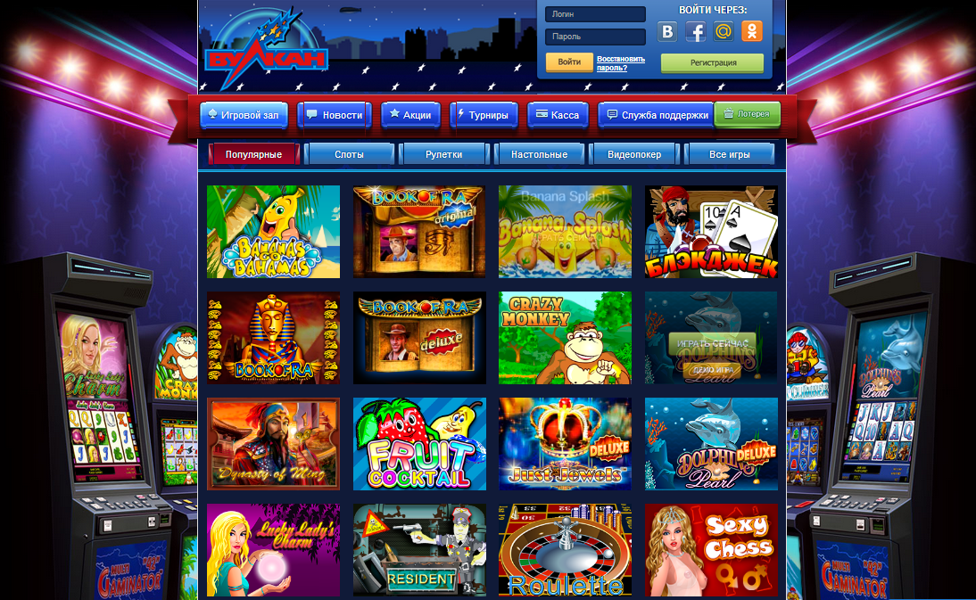 Загрузить игровые автоматы и играть бесп кто разбогател на онлайн покере