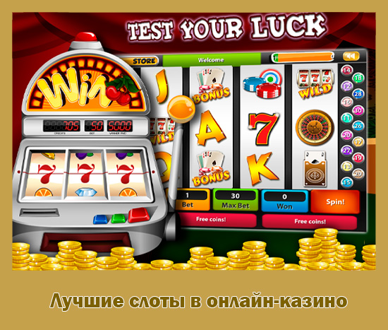 Играть в игровые аппараты джокер покер онлайн бесплатно игровые автоматы без регистрации always