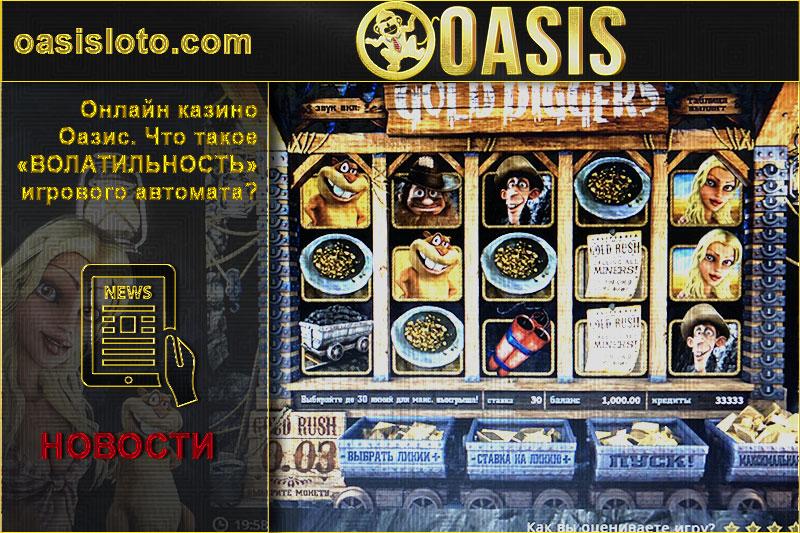 Игровые автоматы бесплатно играть супер джамп